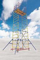 Вышка-тура ВС-250/1.2 Базовый блок + 5 секций (7.6 м)