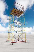 Комплект стабилизаторов для вышки-туры ВС-250/2.0