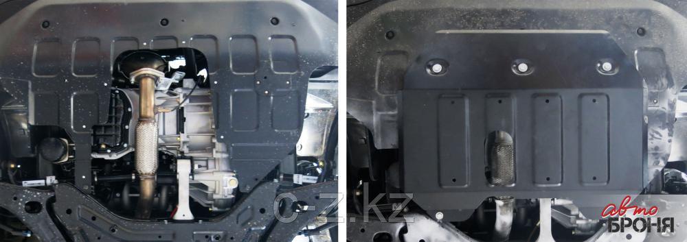 Увеличенная Защита картера JAC S5, фото 2