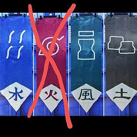Флаги деревень - Наруто