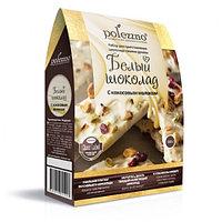 Polezzno Набор для приготовления Белый шоколад, 300 гр