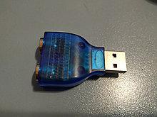 Переходник USB to PS/2, Алматы