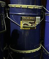 Краска серебрянка БТ - 177 серебристая жидкая по 20 кг