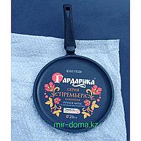 Сковорода - блинница Ø 26 см (Гардарика, Россия)