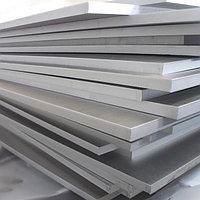 Плита алюминиевая Д19Т
