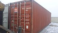 Пустой морской контейнер 40-ка футовый без документов