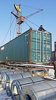 Пустой железнодорожный контейнер 40-ка футовый