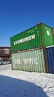 Пустой контейнер 20 футовый