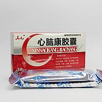 Капсулы Синь Нао Кан Xin nao kang - средство от сердечных болезней (30 шт.)