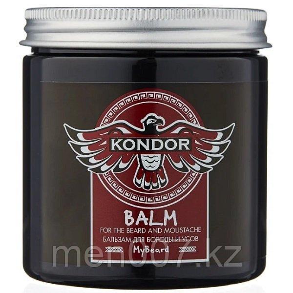 Kondor Beard Balm - Бальзам для бороды и усов 250 мл