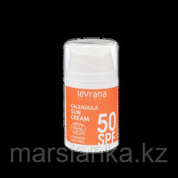 Крем для лица солнцезащитный Календула, 15SPF, 50 мл (Levrana)
