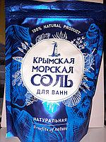 """Соль для ванн морская """"Крымская"""" Натуральная, 1200 г"""