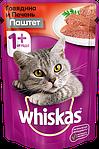 Whiskas c говядиной и печенью в паштете