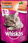Whiskas c телятиной в паштете