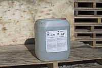 Ортофосфорная кислота 73-75%