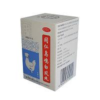 Травяные шарики Белый феникс Wuji Baifeng Wan для женщин от бесплодия 300 капсул