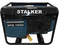 Генератор бензиновый STALKER SPG 7000