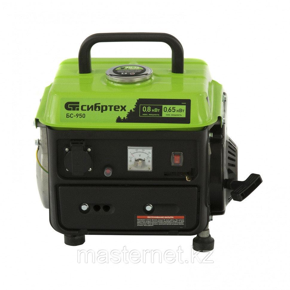 Генератор бензиновый БС-950, 0,8 кВт, 230 В, 2-х такт., 4 л, ручной стартер// Сибртех - фото 2