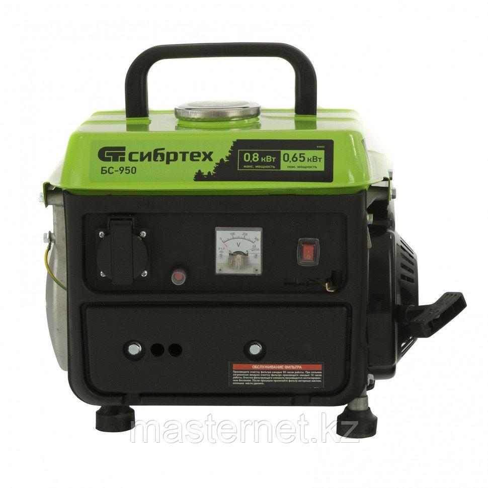 Генератор бензиновый БС-950, 0,8 кВт, 230 В, 2-х такт., 4 л, ручной стартер// Сибртех - фото 4