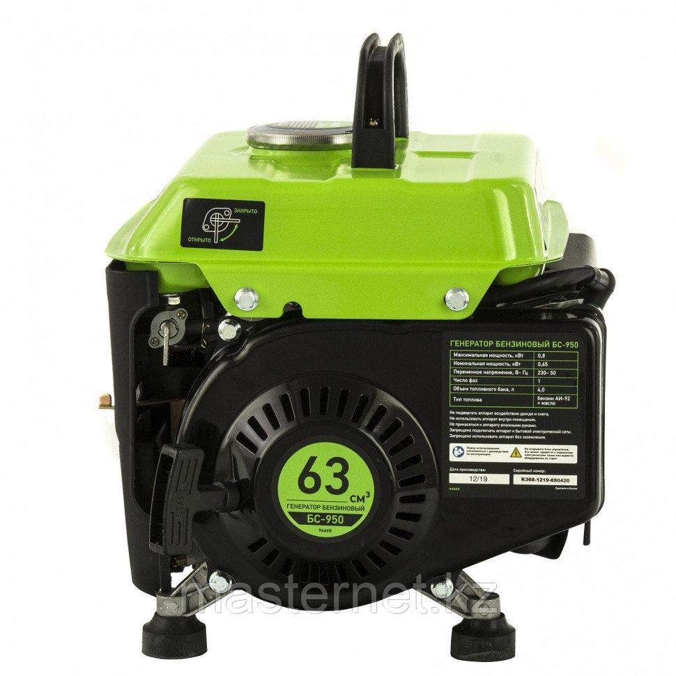 Генератор бензиновый БС-950, 0,8 кВт, 230 В, 2-х такт., 4 л, ручной стартер// Сибртех - фото 5