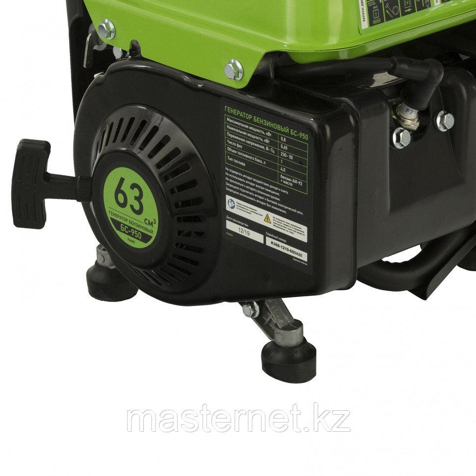 Генератор бензиновый БС-950, 0,8 кВт, 230 В, 2-х такт., 4 л, ручной стартер// Сибртех - фото 9