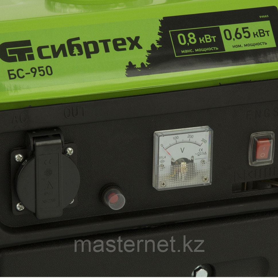 Генератор бензиновый БС-950, 0,8 кВт, 230 В, 2-х такт., 4 л, ручной стартер// Сибртех - фото 10