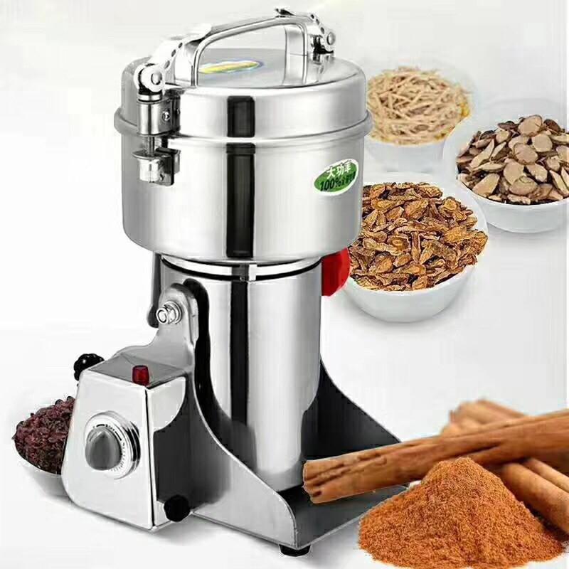 Профессиональная кофемолка 400 грамм