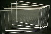 Оргстекло ТОСП 4 мм (1500х1700 мм, ~13 кг) ГОСТ 17622-72