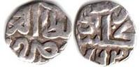 Монета Золотой Орды. Хызр хан. XIV век.