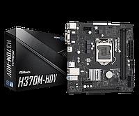 Материнская плата ASRock H370M-HDV LGA 1151