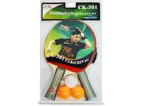 Набор для н/тенниса Double Fish 2 ракетки + 3 мяча (301)