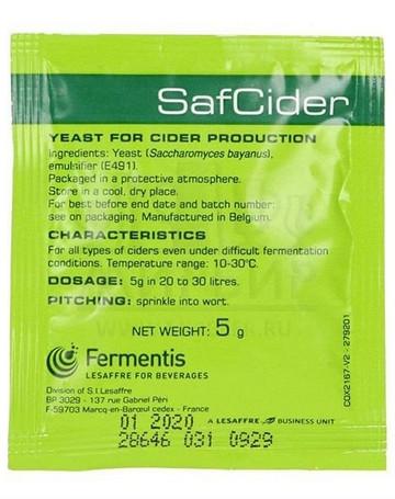 "Дрожжи для сидра Fermentis ""Safcider"", 5 г"
