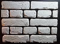 Декоративный камень / кирпич из гипса Царский без покраски