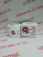 Ekel Hyaluronic Acid Age Recovery Cream 100 g - Крем для лица