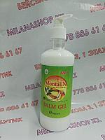 Монталин (Montalin) Гель для суставов