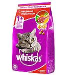 Whiskas с говядиной и кроликом, уп.1.9 кг.