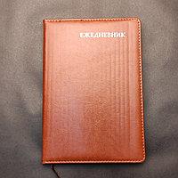 """Ежедневник """"Классика"""" коричневый, А5, 120 листов"""