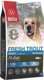 BLITZ  Holistic ADULT 1,5кг Свежая ФОРЕЛЬ, низкозерновой корм для взрослых собак всех пород FRESH TROUT