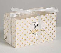 Коробка для капкейка Be my Valentine, 16 × 8 × 10 см