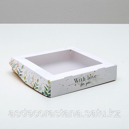 Коробка складная Nature, 20 × 20 × 4 см