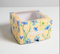 Коробка для капкейков «Для тебя» 16 х 16 х 10см