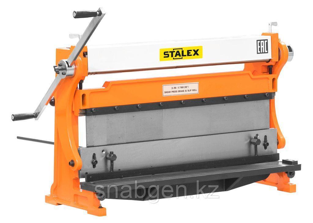 Станки комбинированные ручные STALEX 3-in-1/760x1