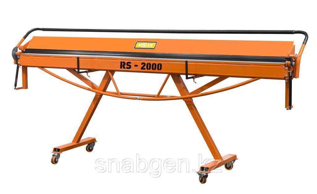 Станок листогибочный ручной Stalex RS 2000 мм