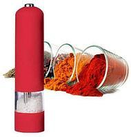 Мельница электрическая для специй TIFFANY (Красный)