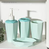 Набор аксессуаров для ванной комнаты, 4 предмета (дозатор 350 мл, мыльница, подставка, стакан), цвет МИКС