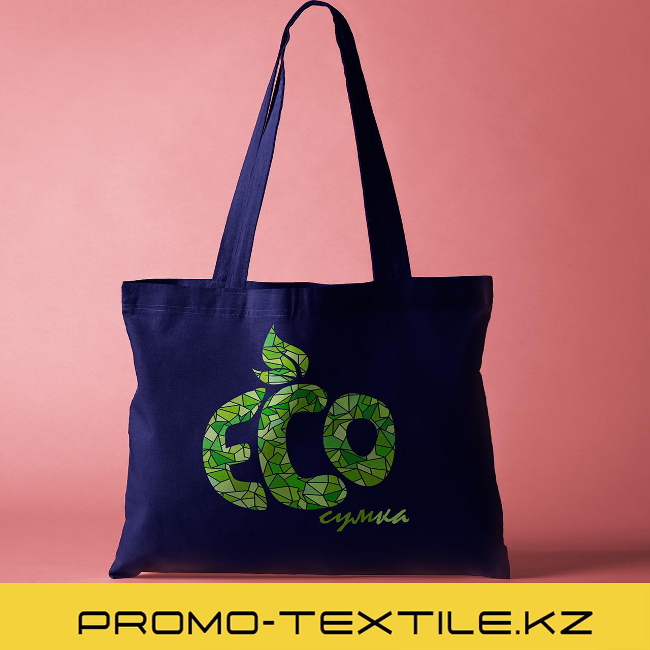 Эко сумка под заказ / экосумка с принтом