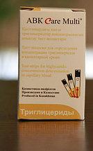 Тест полоски триглицеридов АВК Care Multi №25
