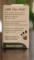 Тест полоски холестерин АВК Care Multi №25