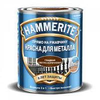 Краска Hammerite ГЛАДКАЯ Вишневая 2,5л