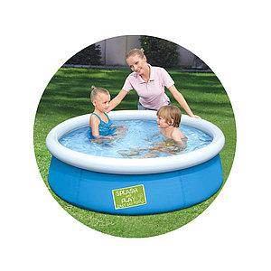 Надувной бассейн Bestway 57241
